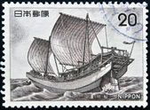 JAPAN - CIRCA 1975: A stamp printed in Japan shows boat of the Muromachi period, circa 1975 — Stock Photo