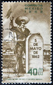 MEXICO - CIRCA 1962: A stamp printed in Mexico dedicated to the battle of May 5, 1862, circa 1962 — Stock Photo
