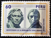 PERU - CIRCA 1981: A stamp printed in Peru shows Tupac Amaru and Micaela Bastidas, circa 1981 — Stock Photo