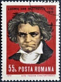 ROMANIA - CIRCA 1970: stamp printed by Romania, show Ludwig van Beethoven, Composer, circa 1970. — Zdjęcie stockowe
