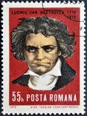 ROMANIA - CIRCA 1970: stamp printed by Romania, show Ludwig van Beethoven, Composer, circa 1970. — Zdjęcie stockowe