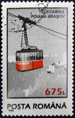 ROMANIA - CIRCA 1995: A stamp printed in Romania showing cable-way, circa 1995. — Stock Photo