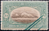 ARMENIA - CIRCA 1940: A stamp printed in Armenia shows Mount Ararat, circa 1940 — Foto Stock