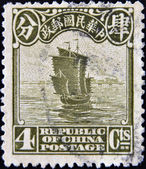 CHINA - CIRCA 1950: A stamp printed in China shows Dzongkha, circa 1950 — Stock Photo