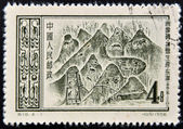 CHINA - CIRCA 1956: A stamp printed in china shows Salt mine, circa 1956 — Stock Photo