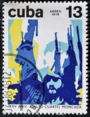 CUBA - CIRCA 1978: A stamp printed in Cuba shows Fidel Castro with rifle raised celebrating the assault on the Moncada barracks, circa 1978 — Stock Photo