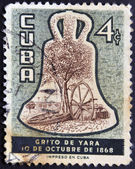 CUBA - CIRCA 1968: A stamp printed in Cuba dedicated to cry of Yara, the beginning of the independence of Cuba with regard to Spain, circa 1968 — Stock Photo