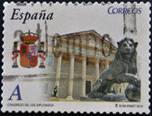SPAIN - CIRCA 2010: A stamp printed in spain shows the building of the Congress of Deputies, circa 2010 — Stock Photo
