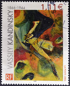 FRANCE - CIRCA 2003: A stamp printed in France shows Painting by Wassily Kandinsky, circa 2003 — Stock Photo