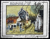 FRANCE - CIRCA 1983: A stamp printed in France shows the work ni — Stock Photo