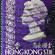 HONG KONG - CIRCA 1973: A stamp printed in Hong Kong showing a portrait of Queen Elizabeth II, circa 1973. — Stock Photo
