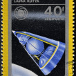 Stok fotoğraf: HUNGARY - CIRC1975: stamp printed by Hungary, shows satellite Sputnik, circ1975