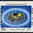 IRAN - CIRCA 1984: A stamp printed in Iran shows the Kaaba at the Masjid al-Haram Mosque, Mecca, circa 1984 - Stock Photo