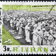IRAN - CIRCA 1970: A stamp printed in Iran shows Muslims praying, circa 1970 — Stock Photo