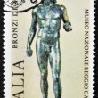 ITALY - CIRCA 1981: a stamp printed in Italy shows an image of Riace Bronze one of the couple of famous full-size Greek statues of nude bearded warriors, circa 1981 — Stock Photo