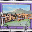 ITALY - CIRCA 1989: A stamp printed in Italy shows Pompeii, circa 1989 - Stock Photo
