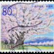 Stock Photo: JAPAN - CIRC2000: stamp printed in Japan, prefecture Miyagi, portrayed Cherry Blossoms, circ2000