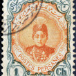 A stamp printed in Iran shows Ahmad Shah Small - Stock Photo