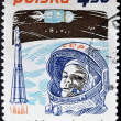 Stock Photo: POLAND - CIRC1979: stamp printed in Poland shows first-ever cosmonaut Jury Gagarin, circ1979