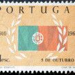 PORTUGAL - CIRCA 1960: A stamp printed in Portugal shows flag, circa 1960 — Lizenzfreies Foto