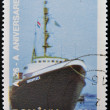 Stock Photo: ROMANI- CIRC1997: stamp printed by Romania, shows Greenpeace, circ1997