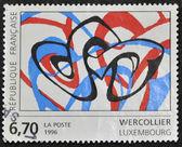 法国-大约 1996年: 打印在法国邮票展示一幅画的 wercollier,大约在 1996年 — 图库照片