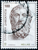 GREECE - CIRCA 1998: A stamp printed in Greece shows Socrates, circa 1998 — Stock Photo