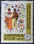 GUATEMALA - CIRCA 1970: A stamp printed in Guatemala shows typical costumes of Guatemala, circa 1970 — Stock Photo