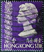 Hong kong - yaklaşık 1973: damga basılmış hong kong queen elizabeth ii, 1973 dolaylarında portresi gösterilen. — Stok fotoğraf