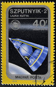 HUNGARY - CIRCA 1975: A stamp printed by Hungary, shows satellite Sputnik, circa 1975 — Stock Photo