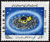 IRAN - CIRCA 1984: A stamp printed in Iran shows the Kaaba at the Masjid al-Haram Mosque, Mecca, circa 1984 — Foto de Stock