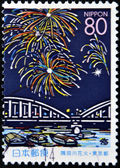 JAPAN - CIRCA 1999: A stamp printed in Japan, the prefecture Hokkaido, salute over the Sumida River, circa 1999 — Stock Photo