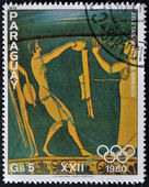 PARAGUAY - CIRCA 1979: A stamp printed in Paraguay shows Greek Olympic athletes, circa 1979 — Stock Photo