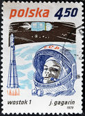 POLAND - CIRCA 1979: A stamp printed in Poland shows first-ever cosmonaut Jury Gagarin, circa 1979 — Foto Stock
