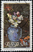 REPUBLIC OF SOUTH AFRICA - CIRCA 1980: A stamp printed in RSA shows Vase by Peter Wenning, circa 1980 — Stock Photo