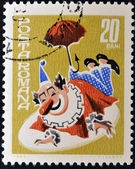 ROMANIA - CIRCA 1969: stamp printed by Romania, shows circus clown with umbrella, circa 1969 — Stock Photo