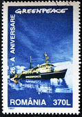 ROMANIA - CIRCA 1997: A stamp printed by Romania dedicated to Greenpeace, circa 1997 — Stock Photo