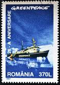 ROMANIA - CIRCA 1997: A stamp printed by Romania dedicated to Greenpeace, circa 1997 — Zdjęcie stockowe