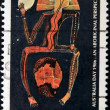 AUSTRALIA - CIRCA 1986 : A stamp printed in Australia shows Aboriginal painting, circa 1986 - Stock Photo