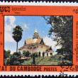 CAMBODI- CIRC1992: stamp printed in Cambodidedicated to Environmental Protection, shows pagoda, circ1992 — Stock Photo #9850710