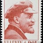 CZECHOSLOVAKIA - CIRCA 1970: A Stamp printed in Czechoslovakia shows Lenin, circa 1970 — Stock Photo