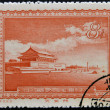 CHINA - CIRCA 1956: a stamp printed in China shows a view of Beijing, Tian An Men square, circa 1956 — Stock Photo