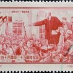 CHINA - CIRCA 1952: A stamp printed in China shows Lenin, circa 1952. — Stock Photo