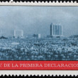 CUBA - CIRCA 1970: A stamp printed in Cuba dedicated to tenth anniversary of the first declaration of Havana, circa 1970 — Stock Photo