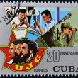 CUBA - CIRCA 1982 : stamp printed in Cuba shows 20 anniversary of revolution, shows the Union of Young Communists, circa 1982 — Stock Photo