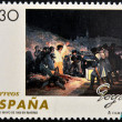 "SPAIN - CIRC1996: stamp printed in Spain shows ""shooting of rebels on night of May 3, 1808"" by Francisco Goya, circ1996 — Stock Photo #9851023"