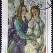Постер, плакат: FRANCE CIRCA 2000: A stamp printed in France shows a work of Sandro Botticelli circa 2000