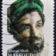 Stock Photo: FRANCE - CIRC2003: stamp printed in France shows ahmad shah massoud, circ2003
