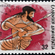 "Stock Photo: GREECE - CIRC1986: stamp printed in Greece from ""Gods of Olympus"" issue showing god Ares, circ1986."