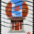 HONG KONG - CIRCA 1997:  A stamp printed in Hong Kong commemoration of the establishment of the Hong Kong special administrative region, circa 1997 — Stok fotoğraf